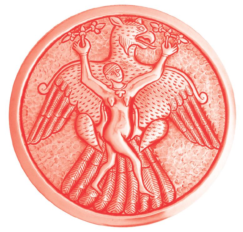 Magyar Bizantinológia Társaság